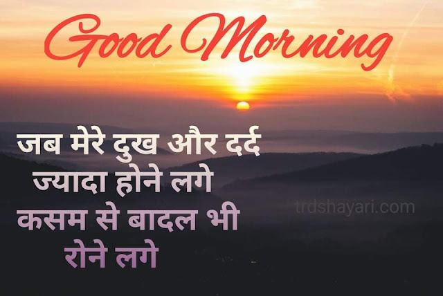 Visit our website for more good morning wishes