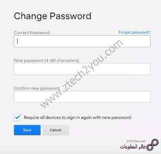 change-password-in-Netflix-account