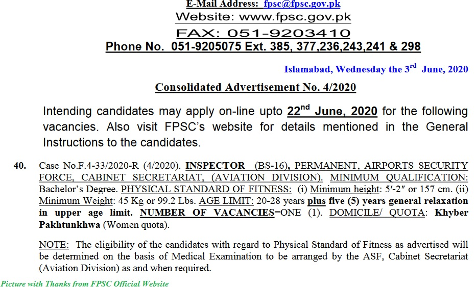 FPSC Jobs 2020 - Latets Jobs in Federal Public Service Commission 2020 Advertisement No. 04-2020 FPSC June Jobs 2020