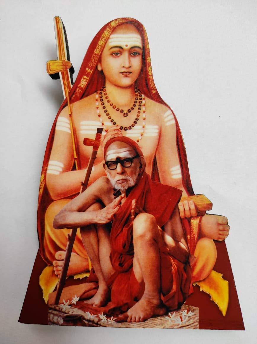 Kanchi Shri Pujiya Chandrasekhara Saraswathi Swamiji-Prana Kishore