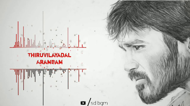 Dhanush BGM Ringtone Download | Thiruvilayadal arambam BGM Download