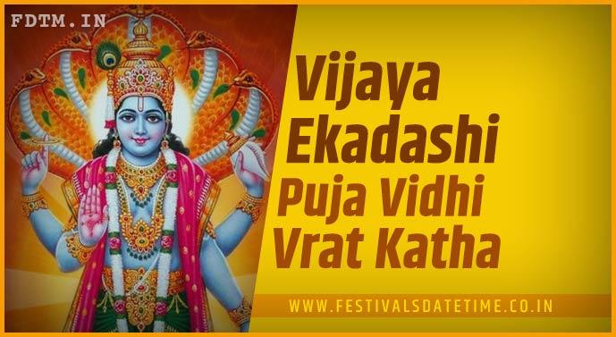 Vijaya Ekadashi Puja Vidhi and Vijaya Ekadashi Vrat Katha