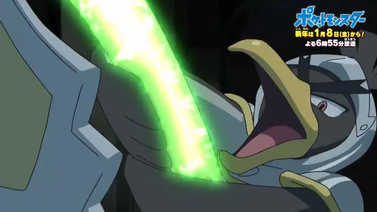 Farfetch'd Jornadas Pokémon
