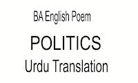 """BA English Poem Politics Urdu Translation""BA English Poems Notes""BA English all Notes""BA English"""