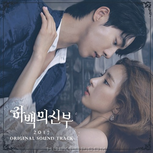 Various Artists -The Bride of Habaek 2017 OST