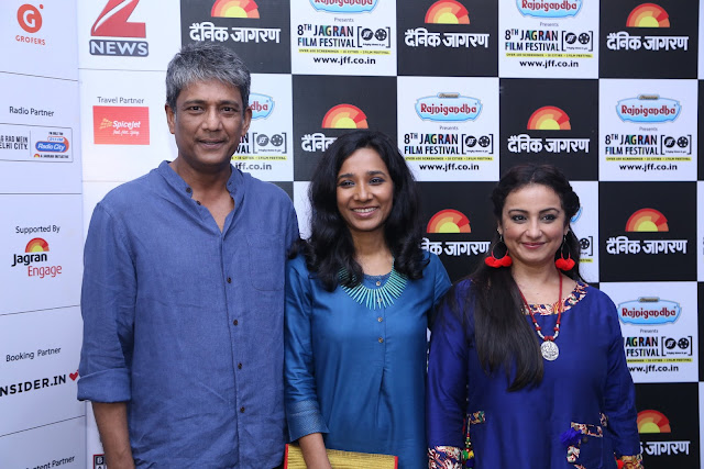 Adil Hussain, Tannishtha Chatterjee, Divya Dutta