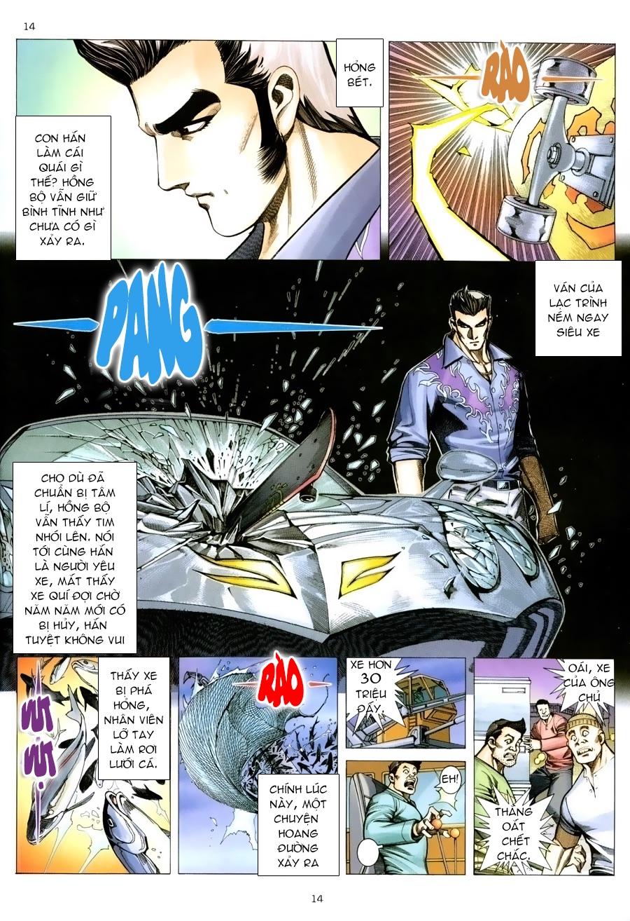 Xích Trụ Phạn Đường chap 15 - Trang 14