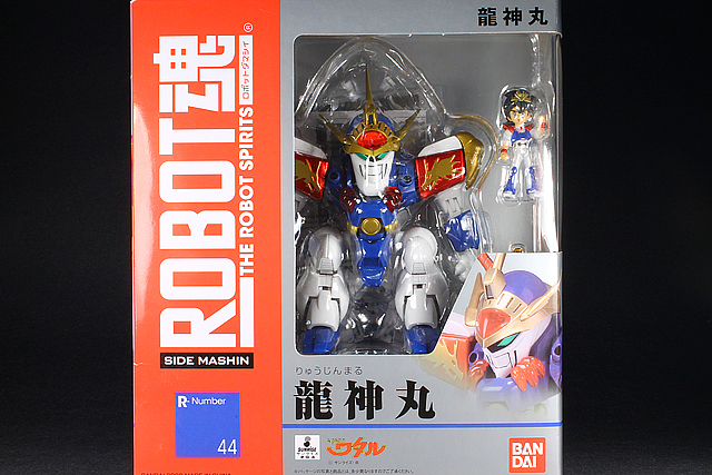 Chachipower The Robot Spirits Ryujinmaru The Robot From
