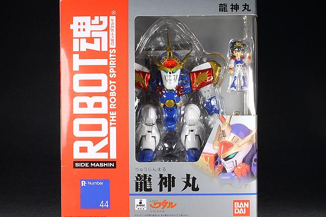 Chachipower The Robot Spirits Ryujinmaru The Robot From