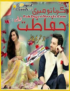 Karna Tu Meri Hifazat Episode 35 By Tahreem Fatima
