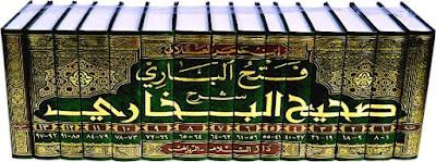 kisah nyata Perjuangan dan Doa Ibunda Imam Bukhari