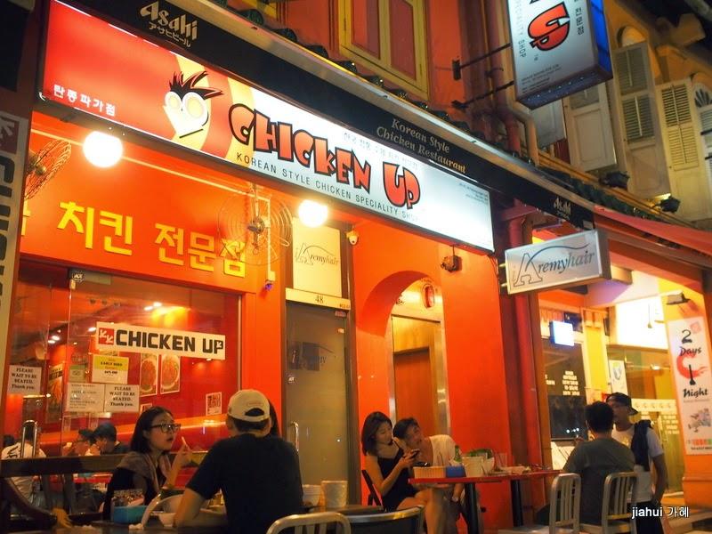 Korean Fried Chicken And Soju At Chicken Up Tanjong Pagar