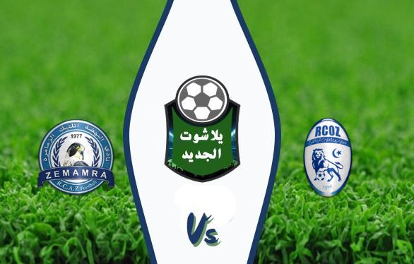 مشاهدة مباراة سريع وادي زم ونهضة خميس الزمامرة بث مباشر اليوم الجمعة 13 مارس 2020 الدوري المغربي
