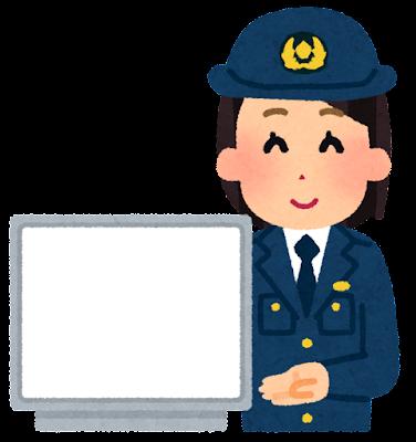 モニターを見せる人のイラスト(警察官・女性)