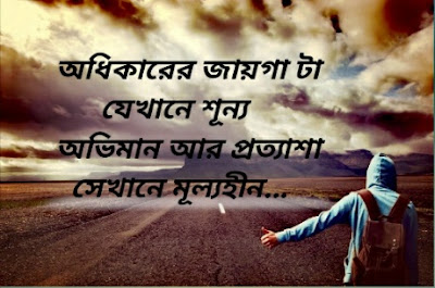Sad shayeri