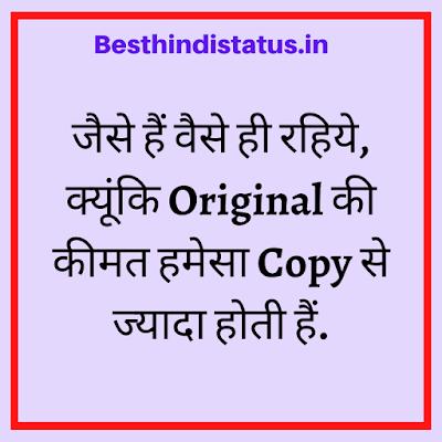 best hindi attitude status 2020