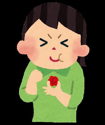 梅干しを食べている女性のイラスト