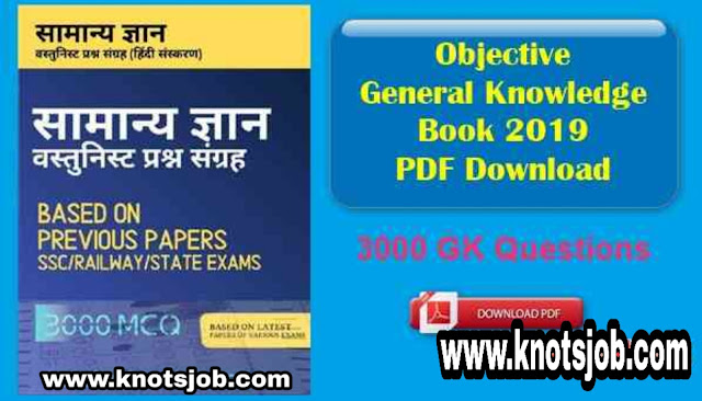 General Knowledge Book 2019 Objective PDF Download