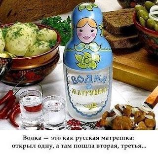 водка - матрешка