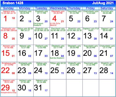 Bengali Calendar Srabon 1428 - July/August 2021