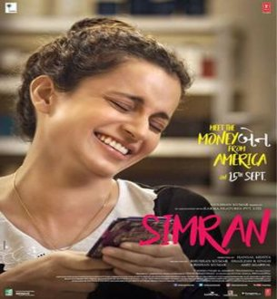 Simran: Review & 5th Day Box Office Collection