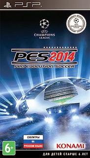 Pro Evolution Soccer 2014 [PES2014] ISO