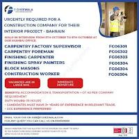 Interior Project Job Vacancies Bahrain