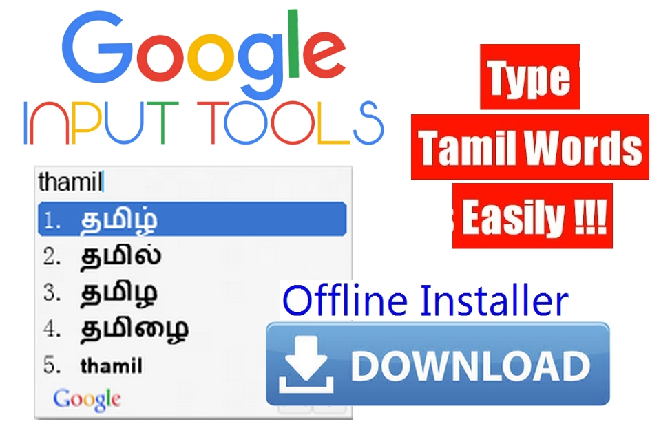 english to tamil typing google