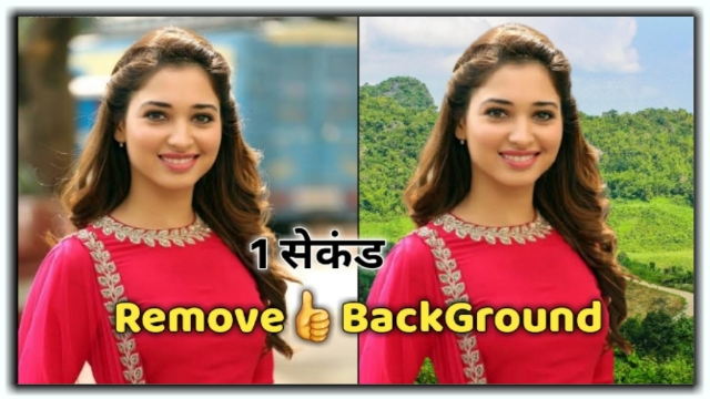 Image Ka Background Kaise Change Kare | Convert Image To Png Online