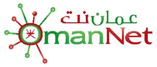 خبر اختراق عمان نت | oman net