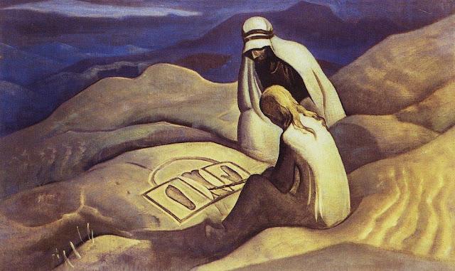 Николай Рерих - Знаки Христа