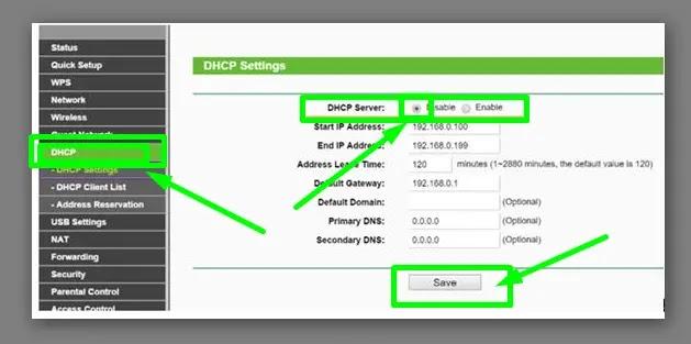 تعطيل خادم DHCP