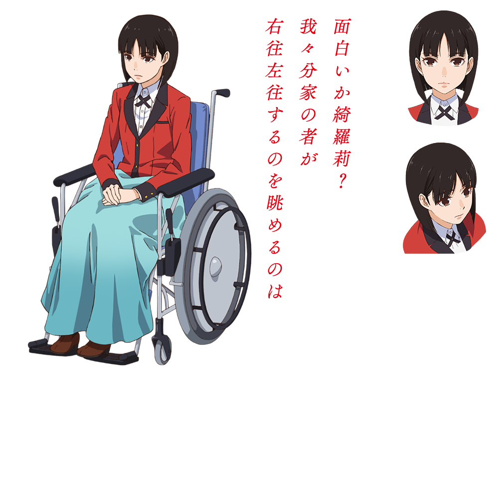 RENDER Terano Totobami