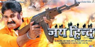Jai hind new pawan singh film poster lik