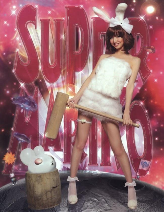 [Photobook] Mariko Shinoda 篠田麻里子 & SUPER MARIKO (2009-05-26) photobook 05280