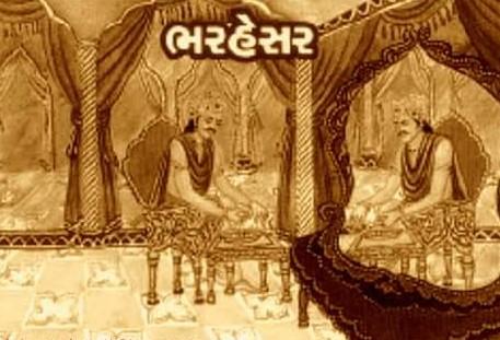 SHREE AADINATH CHARITRA (BHAG) - 21 | JAIN STUTI STAVAN