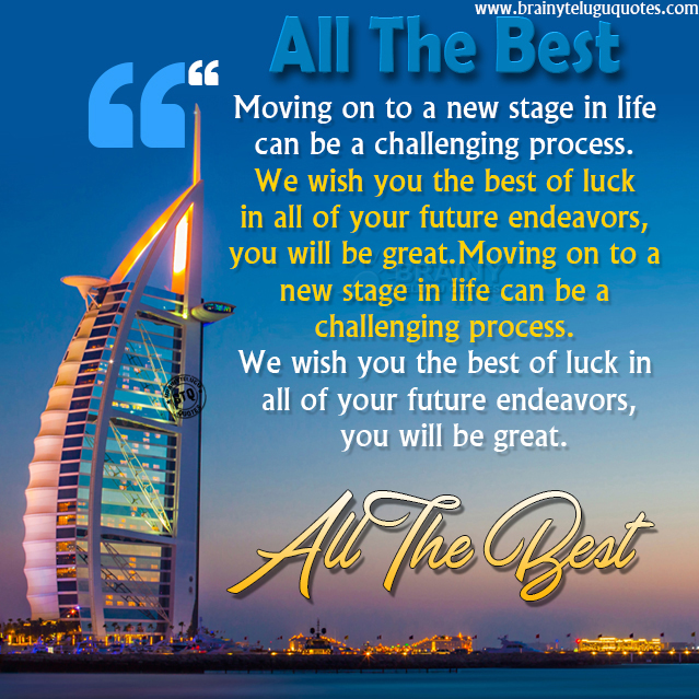 success thoughts in english, all the best quotes in english, daily motivational quotes in english