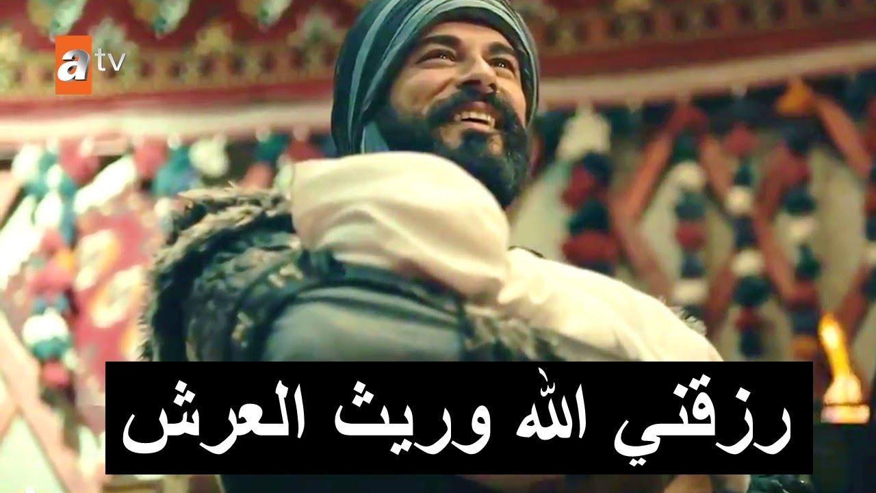 اعلان 2 مسلسل المؤسس عثمان الحلقة 64 حقيقة انجاب مالهون