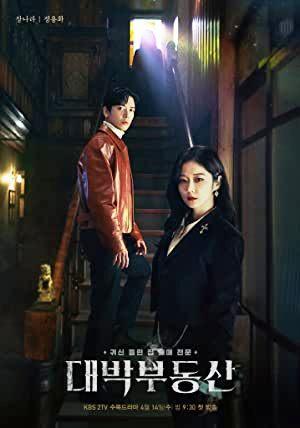 Nonton Drama Korea Sell Your Haunted House Episode 14 Subtitle Indonesia