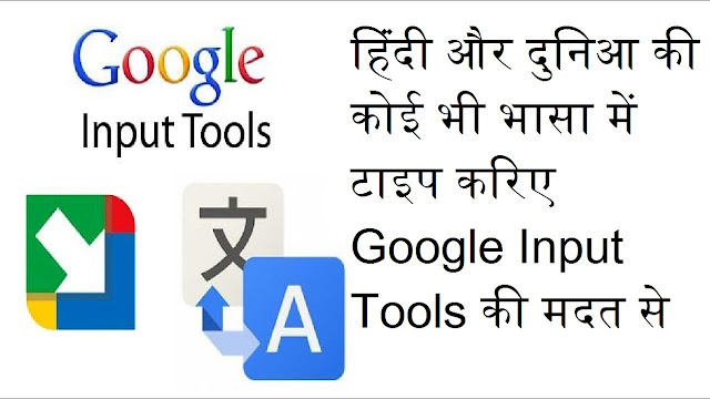 Best Hindi Font for Research Papers