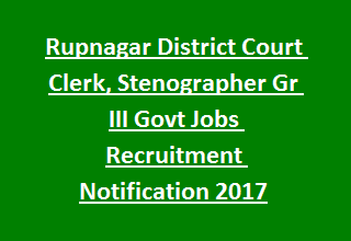 Rupnagar District Court Clerk, Stenographer Gr III Govt Jobs Recruitment Notification 2017
