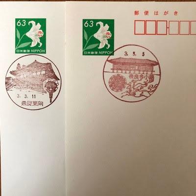 一 番 近い 郵便 局