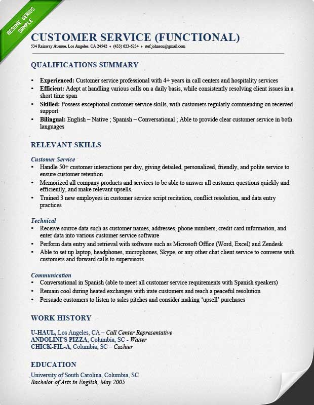 Sample Of Customer Service Resume Sample Resumes