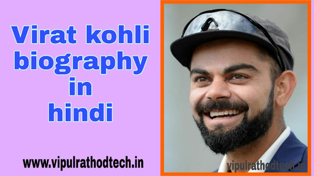 virat kohli biography in hindi,virat kohli biography,virat kohli,virat kohli life story,virat kohli biography and struggle story in hindi,biography in hindi,virat kohli life story in hindi,virat kohli family,virat kohli batting,virat kohli story in hindi,virate kohli bio,virat kohli lifestyle,biography of virat kohli,biography,virat kohli biography in hindi language,virat kohli story,virat,kohli