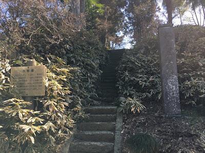 喜連川早乙女温泉近くの古戦場