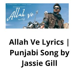 Allah Ve, lyrics of Allah Ve, Allah Ve english lyrics, Allah Ve lyrics, hindi lyrics of Allah Ve