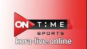 مشاهدة قناة اون تايم سبورت 1 on time sport بث مباشر