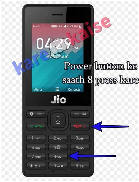 jio-phone-reset-code