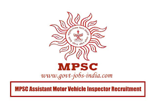 MPSC Assistant Motor Vehicle Inspector Recruitment