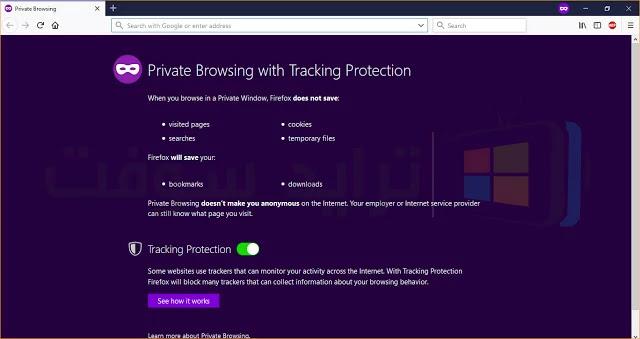 Mozilla Firefox Quantum 2020 Free